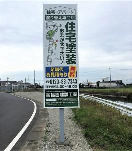 hukuyoshi1