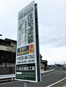 hukuyoshi2
